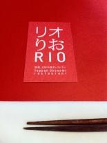 Tarjeta Ryo Obento Time